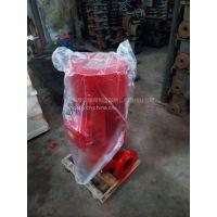 消防喷淋泵选型XBD9.2/35G-L批发价格(带3CF认证)AB签。