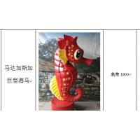上海大克仿真海洋生物模型展览 马戏团表演 大型展览演艺 海狮表演