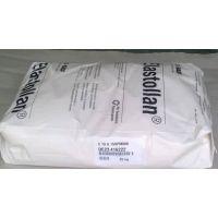 聚氨酯TPU/德国巴斯夫/SP9374/耐磨/高强度/高流动 汽车部件