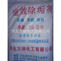 反渗透专用阻垢剂,专用阻垢剂批发,反渗透絮凝剂,