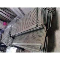 广汽传祺4s店吊顶金属材料生产厂家