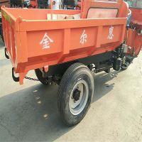 承载力大矿用三轮车参数 各种型号大马力三蹦子 底板加厚的农用三轮车