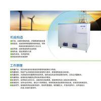 SY蓄热式电锅炉厂家|新型储热供暖原理|高压低谷电蓄热锅炉效果三野科技