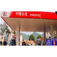 宁波市加油站斜边_直角S型防风铝条扣板喷涂加工厂