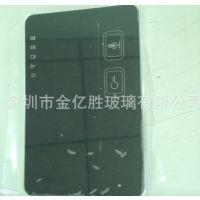 1mm丝印面板钢化玻璃 字符清晰无剧齿丝印面板玻璃 热销丝印玻璃