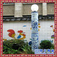 广场山水花卉陶瓷瓷灯柱 园林景观照明瓷灯柱