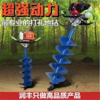 多功能挖坑机 挖坑栽树汽油机钻眼机润丰