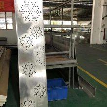 中庭镂空雕花铝单板吊顶 墙面隔断屏风铝单板