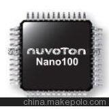 工控方案NANO100KE3BN 质量保障/Q3233273203