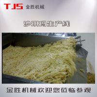 金胜沙琪玛流水线/沙琪玛机器/米通成型器/沙琪玛生产设备