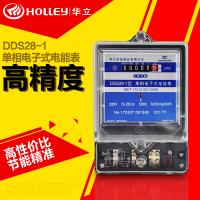 杭州华立DDS28-1单相电子电能表 家用电表 出租房电表