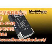 弗罗迈(图),国产压力控制器代理,光明国产压力控制器