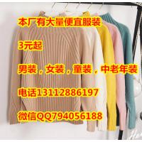 便宜春季毛衣韩版时尚女式毛衣杂款时尚便宜毛衣批发低价毛衣清货