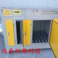 除臭除烟UV光解废气处理设备低温等离子废气处理设备