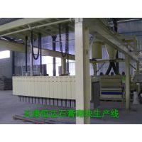 山东石膏砌块生产设备