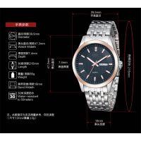2017不锈钢表带高档男士商务防水石英礼品手表