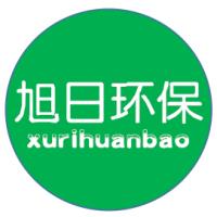 深圳旭日环保设备有限公司