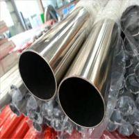 惠州304不锈钢管 高精度 可扩口 可翻边的优质304不锈钢管