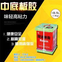 黄胶供应,武汉黄胶,常州天信德新材料