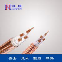 汉能电缆 YTTW/BBTRZ/NG-A(BTLY)低烟无卤阻燃环保耐腐蚀电力电缆无机矿物绝缘防火电