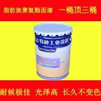 济宁厂家供应优质双组份聚氨酯灰色面漆 颜色可调