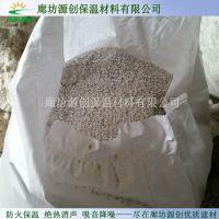 河北廊坊源创专业生产硅酸铝涂料