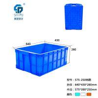 575-250塑料可堆式周转箱,新料价格,厂家