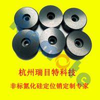 氮化硅陶瓷定位销特价批发