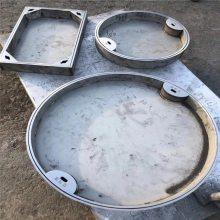 金裕 湖北 优质不锈钢井盖304 201井盖来图定制 加厚窖井盖