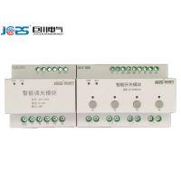 PMAC-RM0816B,PMAC-RM0416B集中照明智能控制器