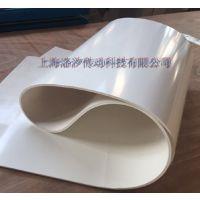 香港PVC输送带品牌