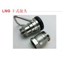 枣庄力控 LNG 干式接头