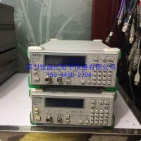 实惠现货!HP8510C矢量网络分析仪HP8510XF美国惠普