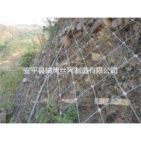 133158480987厂家批发直销边坡防护网,绞索网,蜘蛛网,挡石网,主动防护网,柔性防护网等