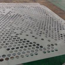 天津的幕墙装饰圆孔穿孔铝板厂家