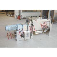 质量可靠 304不锈钢制作 WLDH系列螺带混合机 卧式槽型搅拌机
