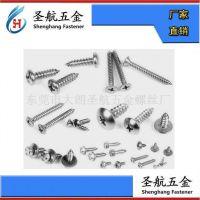电器螺丝,电器螺钉,东莞螺丝制造加工厂家