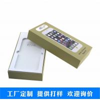 手机通用盒子,天地盖,礼品彩盒,充电宝盒通用盒子厂家定做批发