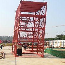 哪里有建筑施工安全爬梯生产厂家河北通达13722831438