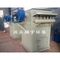 河北DMC型脉冲单机除尘器厂家翔宇产品质优价廉