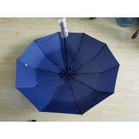10骨自动伞、10K折叠伞定制、高档全自动雨伞生产工厂
