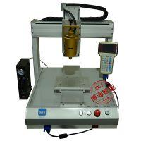手机外壳热熔胶自动点胶机博海BH-B600硅胶点胶机哪里有卖