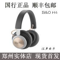 供应丹麦 B&O BeoPlay H4 HiFi 高端蓝牙无线耳机 苹果安卓适用 新品河南总代理郑州