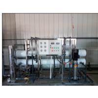 天津天一净源2吨/小时双级反渗透纯净水设备厂家