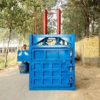 纸液压打包机 纸箱打包机 压缩打包设备 优质产品 澜海制造