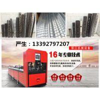 供应银江机械超市货架自动冲管机,货架立柱自动冲管机,展示架A柱数控冲床