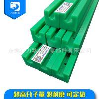 工厂直销 聚乙烯导轨 upe链条导轨 可定制 高耐磨 耐腐蚀绿色链条导向件