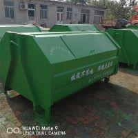农村户外移动式垃圾箱挂勾式大型铁垃圾箱