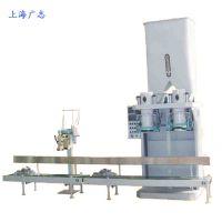 硫酸自动化工灌装机上海广志常压