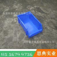 塑胶零件箱塑料斜口零件盒塑料箱塑料工具盒4#塑料零件盒
